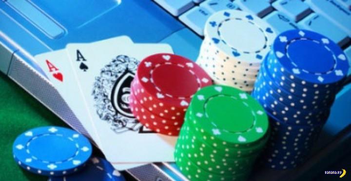 Битва онлайн-казино с реальными