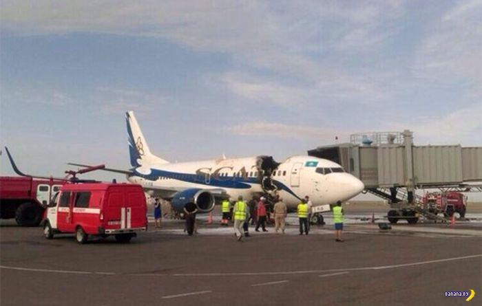 ������������ � Boeing 737
