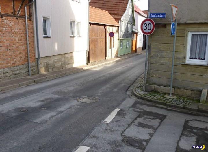 История одной улочки в Германии