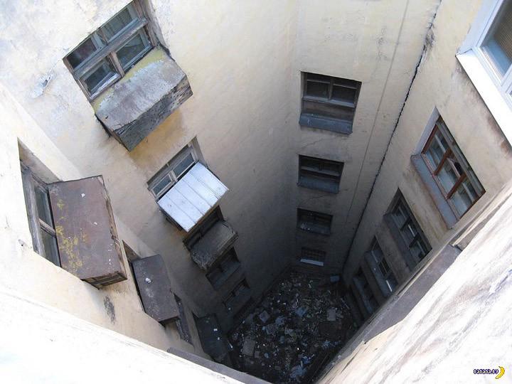 Если окна во двор