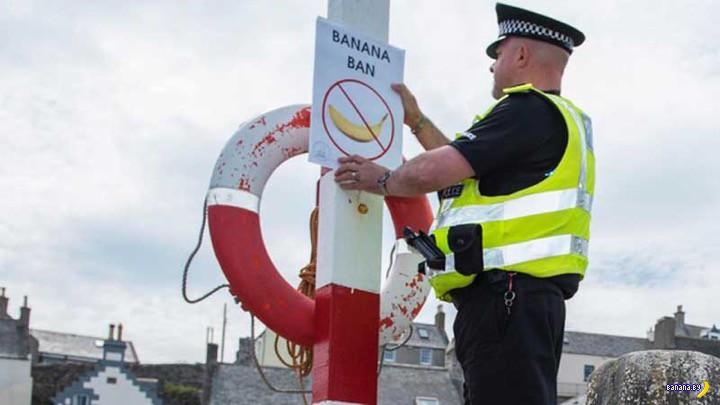 На фестивале лодок запретили бананы