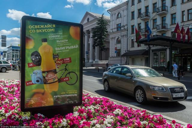 Российский блогер сравнил Беларусь и Россию