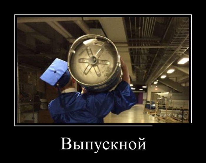 Демотиваторы - 472