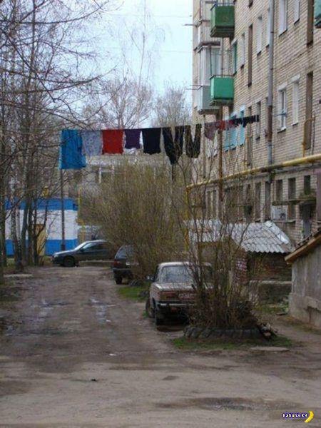 А тем временем в России - 38