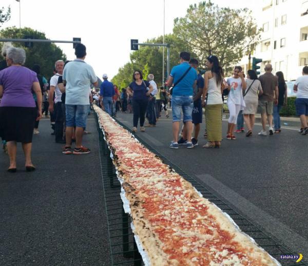 Самая длинная пицца в мире