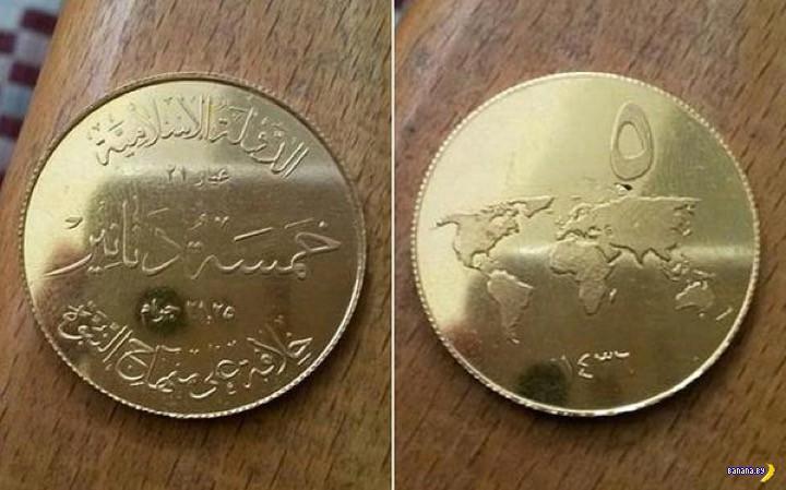 В ИГИЛ появились свои монеты