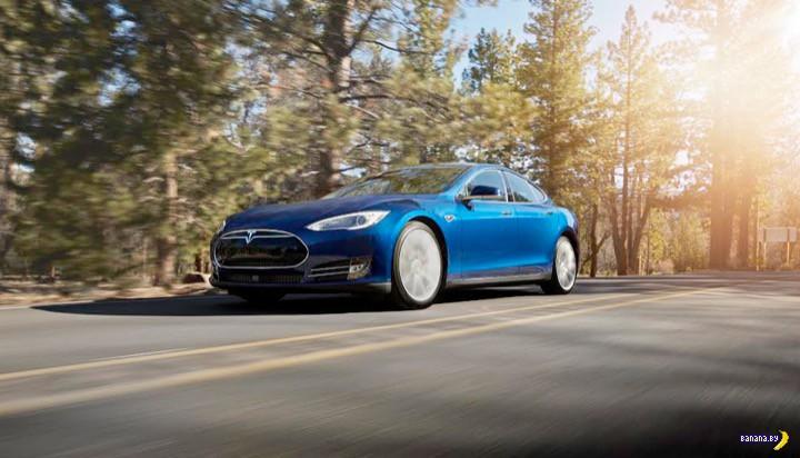 Немного статистики о Tesla S