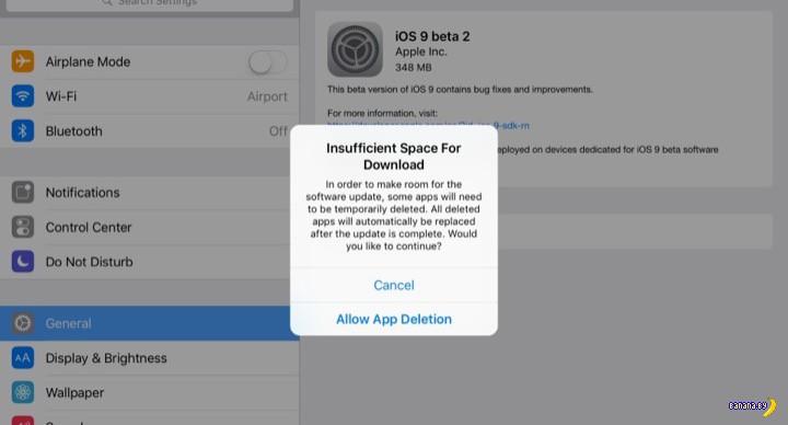 """iOS 9 получит """"умное обновление"""""""