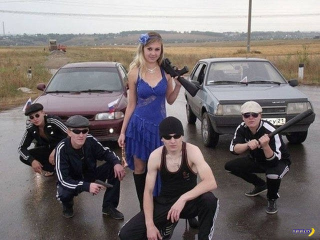 ��� �������� ��� Russian Squatting Culture