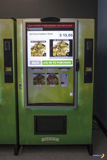 В США автоматы начали продавать марихуану