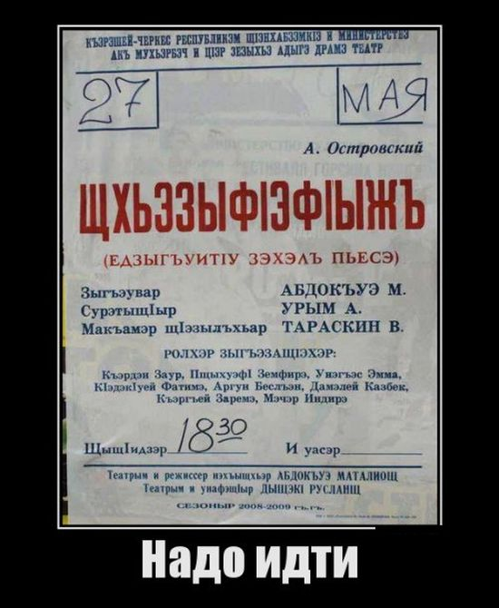 Демотиваторы - 476