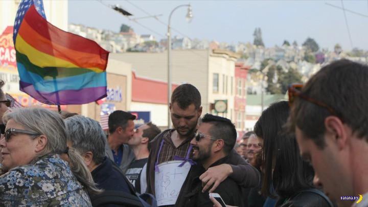 В США гуляния третий день –гомо-браки легализованы!