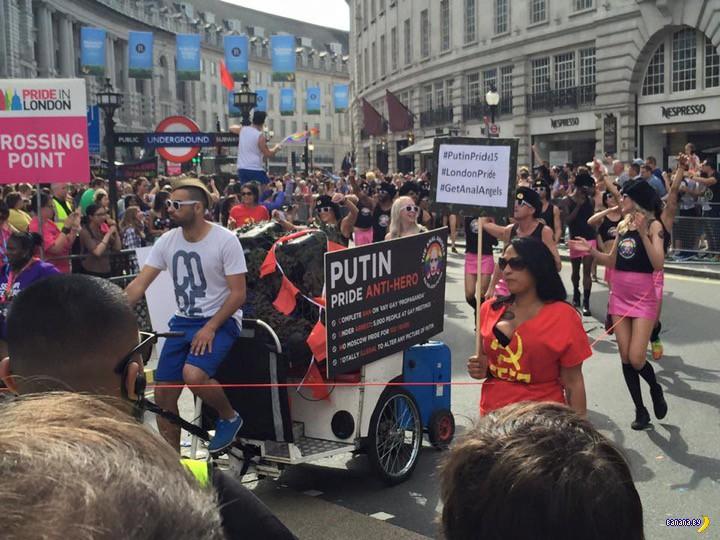По Лондону ездил Путин на танке
