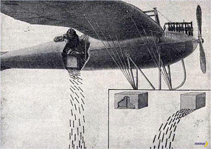 Авиация и дротики