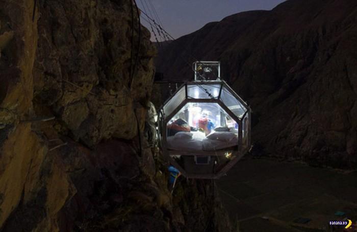 Капсулы-номера для альпинистов