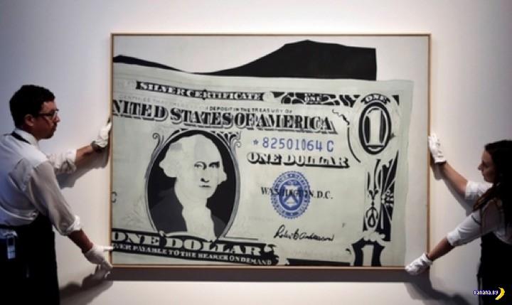 Крошка доллар