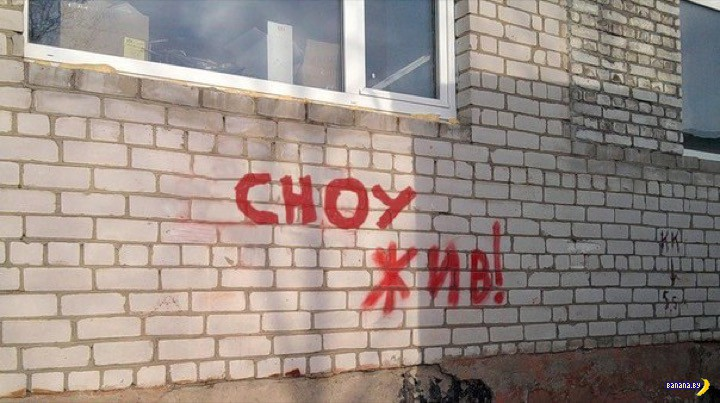 Анекдоты дня 02.07.2015