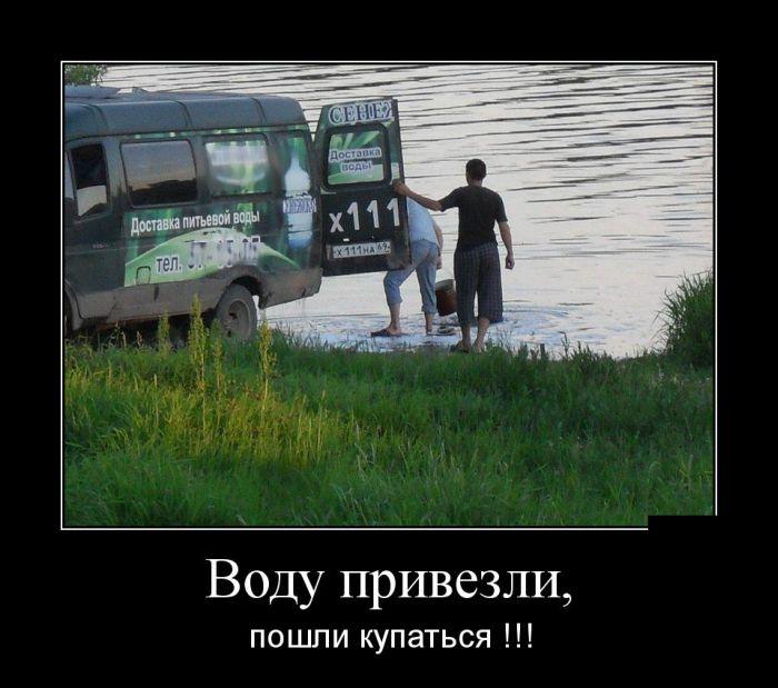 Демотиваторы - 479