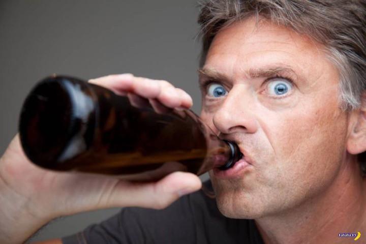 Голубоглазые люди пьют больше остальных