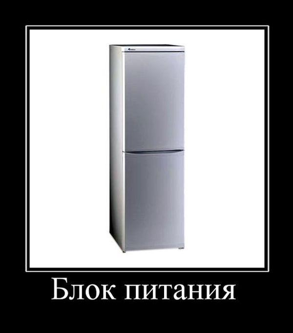 Демотиваторы - 480