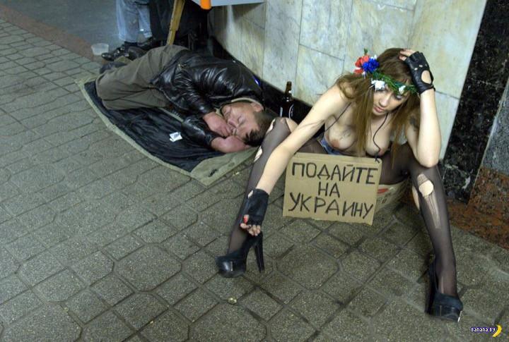 Бедность угрожает украинскому населению