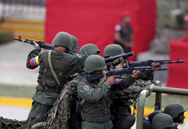 Военный парад в Венесуэле