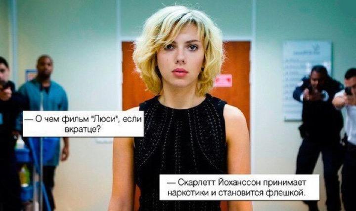 Анекдоты дня 10.07.2015