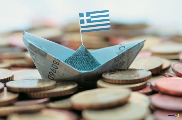 Большая и познавательная статья про Грецию и кризис - 1