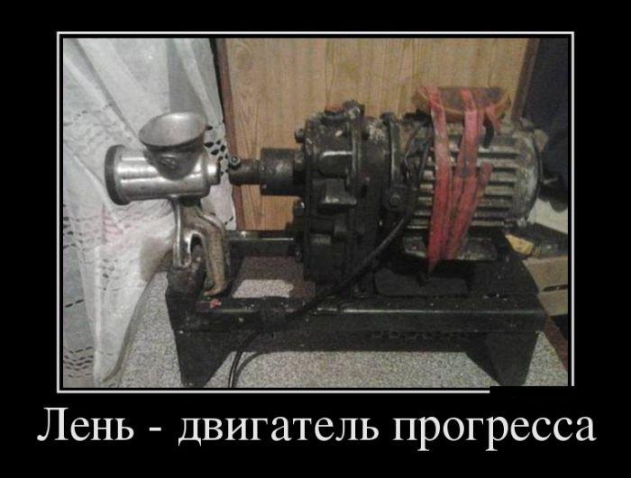 Демотиваторы - 483