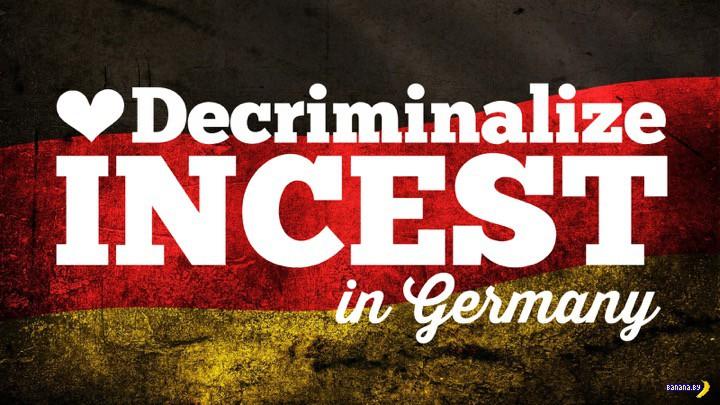 В Германии могут легализовать инцест