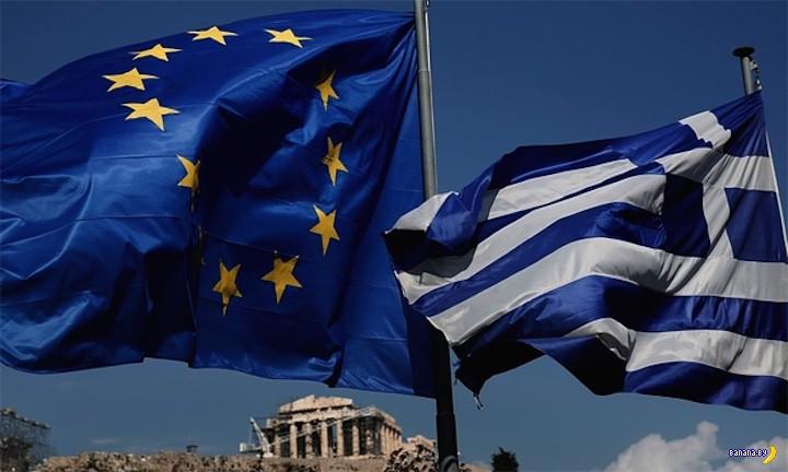 €86,000,000,000 для Греции