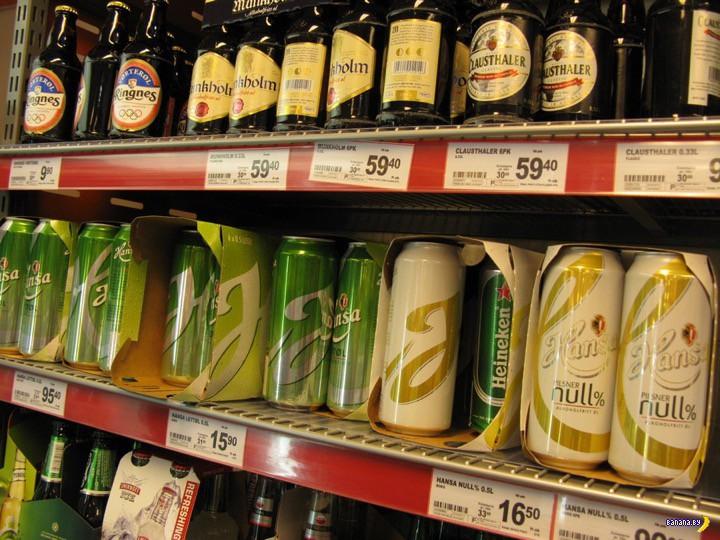 75 городов мира и стоимость пива
