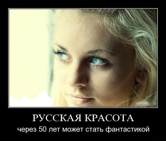 Демотиваторы - 487