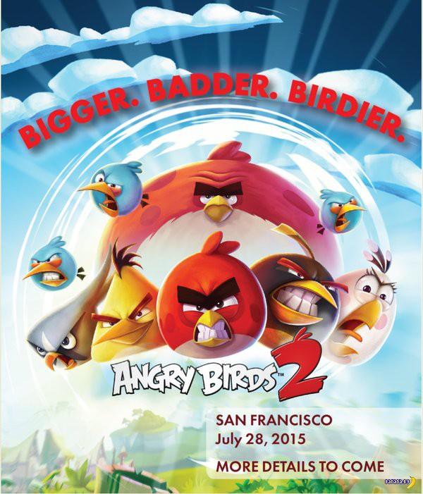 Грядет Angry Birds 2