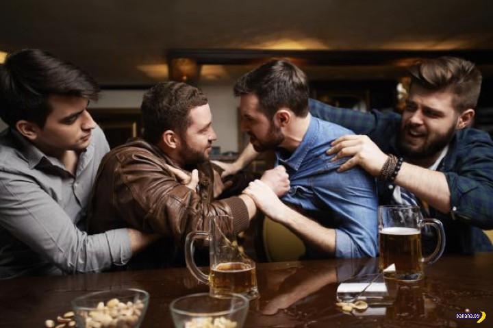 Ученые определили 4 вида пьяных