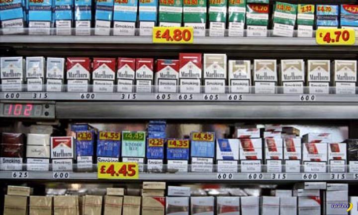 Немного про цены на сигареты