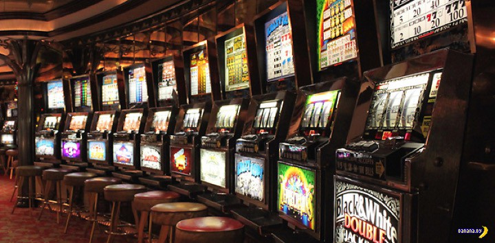 По прогнозам казино слегка увеличат прибыль