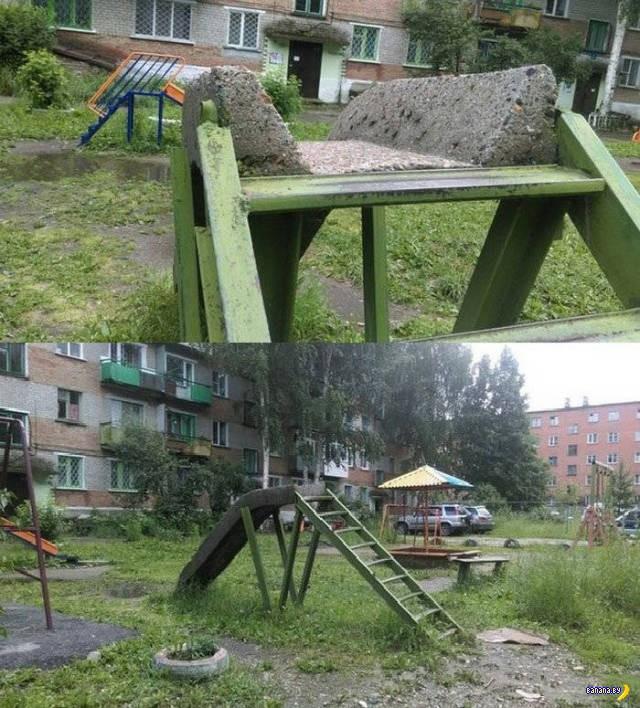 А тем временем в России - 40