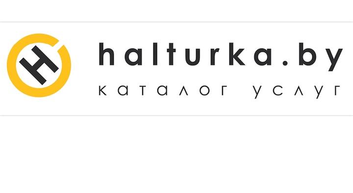 Как работает Халтурка.Бай и что это такое?