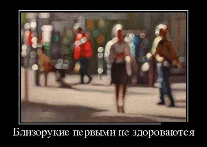 Демотиваторы - 491