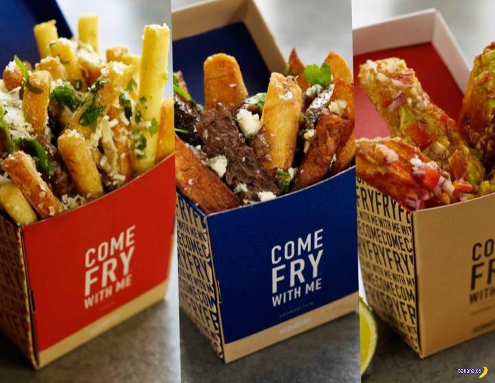 Ресторан Come Fry With Me открылся в Лондоне