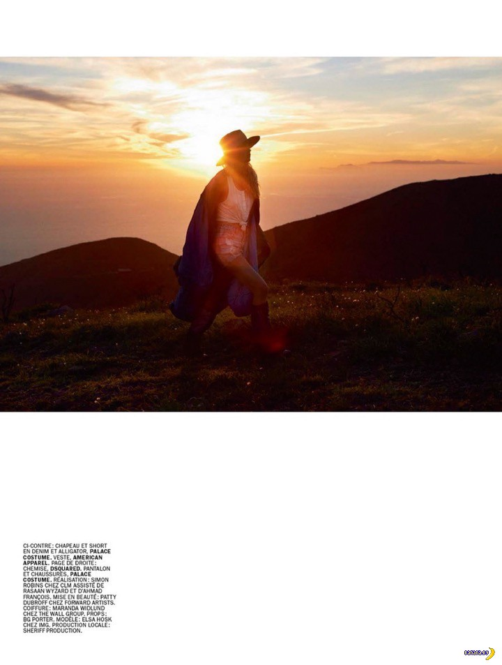 ����� ���� ��� Lui Magazine