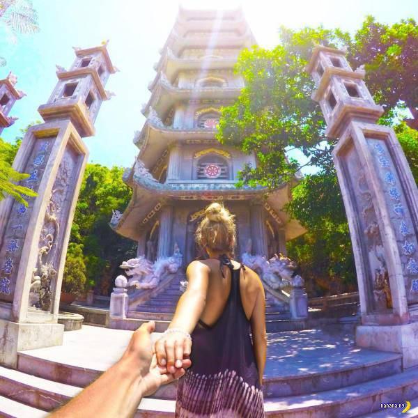 Отпуск в Азии в стиле FollowMe