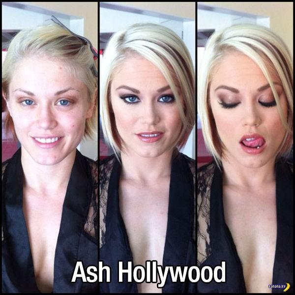 Порнозвезды с макияжем и без - 2