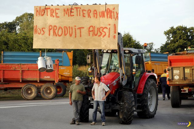 """Во Франции """"майданят"""" фермеры"""