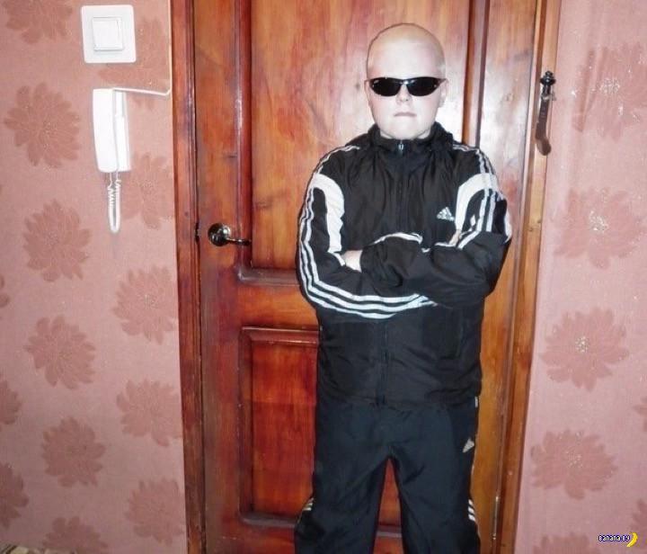 Страх и ненависть в социальных сетях - 216