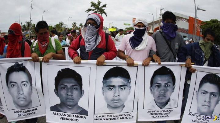 43 студента, власти и бандиты
