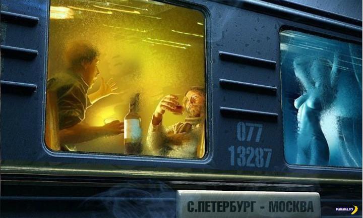 Проститутки предлагают сопровождение в поездах