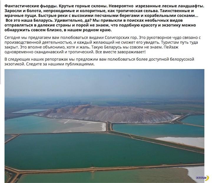 Белорусские скалы и фьорды