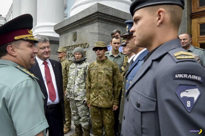 Украина вводит новую униформу для военных